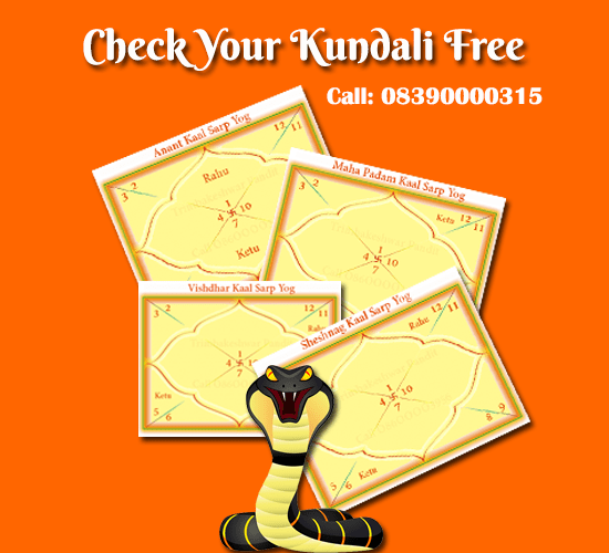 Kaal Sarp Dosh in kundali check for free